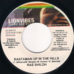 Rastaman Up In the Hills / Ever Bless Dub 1 - Ras Shiloh