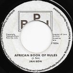 African Book Of Rules / African Dub - Jah Son / The Aggrovators