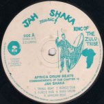 Commandments Of Dub Chapter 10 - Jah Shaka