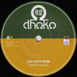 Do Hope Now / Dub And Hope Now  - Sons Of Manji