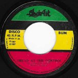 Dread At The Control / Ver - Michael Campbell And Lee Perry