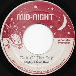 Woman I Love You / Dub Of The Day - Lambert Douglas / The Mighty Cloud Band