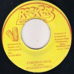 Ethiopian High / I and I Dub - Augustus Pablo