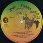 Jah Shaka And the Fasimbas In The Ghetto - Jah Shaka and The Fasimbas