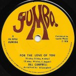 For The Love Of You / BB Dub - Bill Campbell / BB All Stars