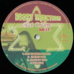 Give Thanks For Dub / Energy Dub / Almighty Dub / Dem Dub - Rick Wayne