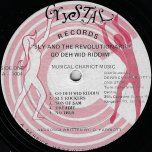 Go Deh Wid Riddim - Sly And The Revolutionaries