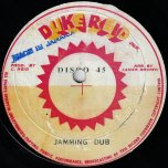 I Am In Love With You / Jamming Dub - Pat Kelly And Trinity
