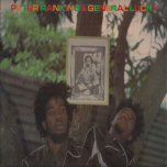 Jah Standing Over Me - Peter Ranking and General Lucky