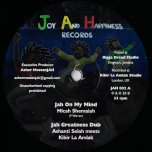 Jah On My Mind / Jah Greatness Dub / Jah No Partial / Jah Ova Evil Dub - Micah Shemaiah / Hardio