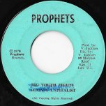 Jah Vengeance / Tubbys Vengeance - Vivian Jackson And The Prophets / King Tubby