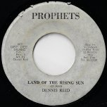 Land Of The Rising Sun / Rising Sun - Dennis Reid