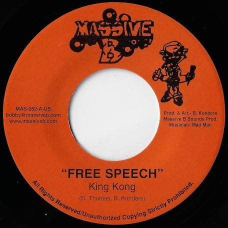King Kong / Free Speech / Ye Mas Gan: Lion Vibes Reggae