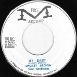My Baby / DUB - Smokey Brown / King Tubby
