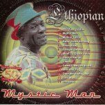 Mystic Man - The Ethiopian