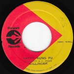 Natty Kung Fu / Poison On Bond Street - Dillinger / Brentford All Stars