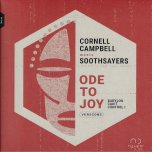 ODE TO JOY Ojah Remix / Remix Dub / Ruv Byte Mix / Ojah Mix - Cornel Campbell Meets The Soothsayers