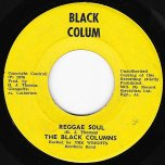 Help Me Lord / Reggae Soul (Dub) - The Black Columns / King Tubby