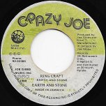 Ring Craft / Ring Craft Posse - Earth And Stone / Joe Gibbs And The Professionals