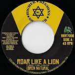 Roar Like A Lion / Dub Like A Lion - Idren Natural