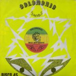 Rock And Groove / Galong So - Bunny Wailer