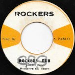 Love Wont Come Easy / Rockers Dub - The Heptones / Rockers All Stars