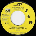Satisfy My Soul Jah Jah / Dub - Bob Marley And The Wailers