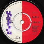 Small Axe / All In One - Bob Marley And The Wailers