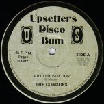 Solid Foundation (Disco Mix) / Neckodeemus (Disco Mix) - The Congos
