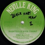 Sparkle In Your Eyes / Righteous Man Chant - One Blood