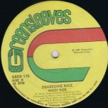 Get Out Of My Life / Ghost Rider - Frankie Jones / Screechie Nice