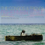 THE CONGOS AND FRIENDS Fisherman Style - Various..Horace Andy..Big Youth..Luciano..Gregory Isaacs..Max Romeo..Sugar Minott