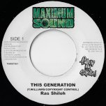 This Generation / Train To Zion Dub - Ras Shiloh