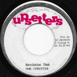 War In A Babylon It Sipple Out Deh / Revelation Dub - Max Romeo / The Upsetters