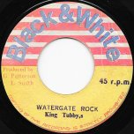 I Admire You / Watergate Rock - Larry Marshall / King Tubby
