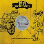 World A Music (Exteneded) / Out In The Street Dub - Ini Kamoze / Sly And Robbie