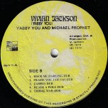 Yabby U and Michael Prophet Vocal And Dub - Yabby You And Michael Prophet