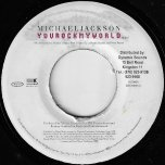 You Rock My World / Ver - Michael Jackson
