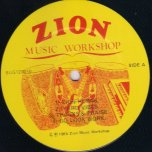 Strictly Roots And Culture - Zion Music Workshop
